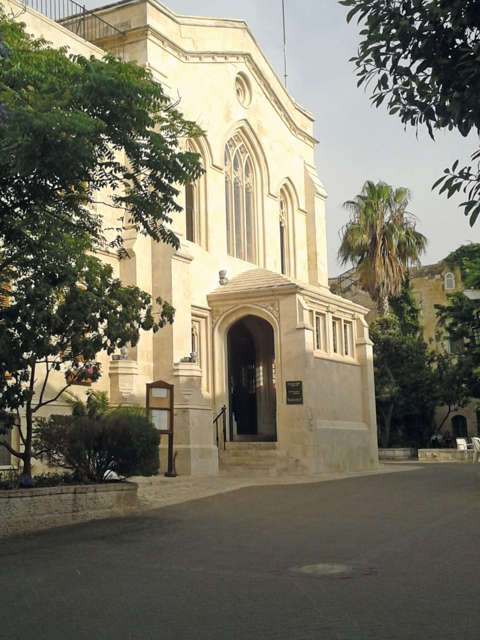 Erusalem