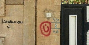 The Arabic N for 'Nisrani' or Nazarene was painted on the doors of Christian homes in Mosul by the Islamic militants. Believers around the world are now using the symbol in social media such as Facebook and Twitter to express solidarity with the persecuted Iraqi Christians.