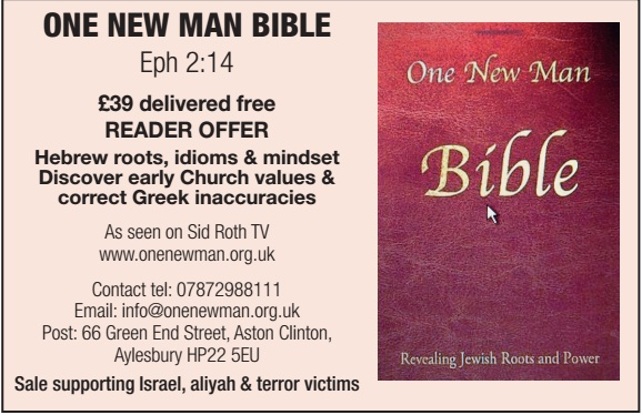 one-new-man-bible