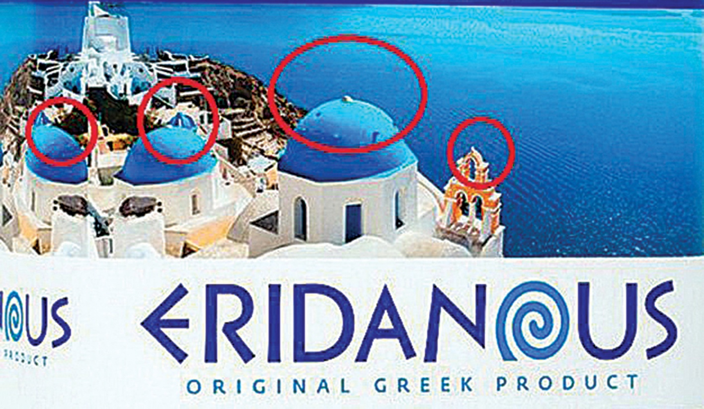 The digitally-altered Santorini church as it appeared on Lidl packaging (Credit: Stacy Cashman at RamblingTraveler.com)