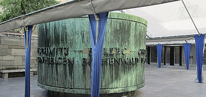 Paris Shoah Memorial