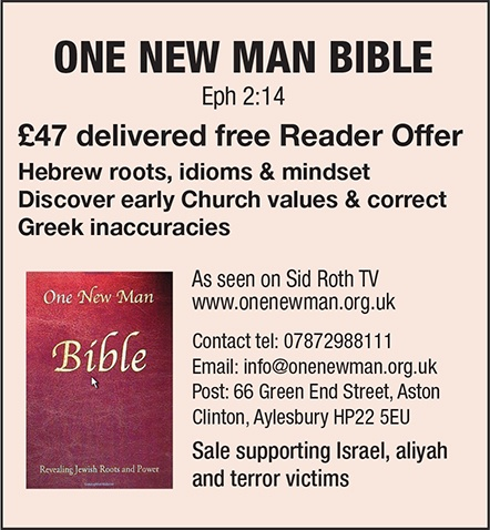 ONE NEW MAN BIBLE M