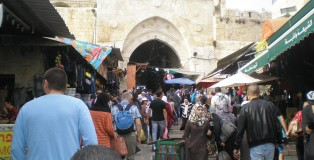 Old City hustle and bustle near the Damascus Gate