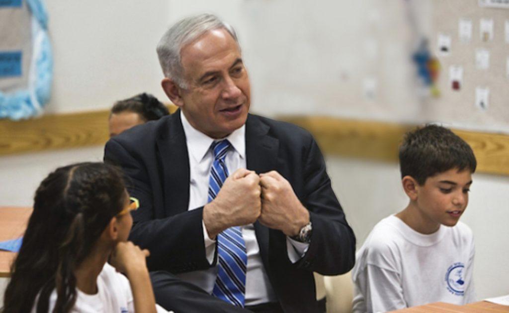 isr_netanyahu-school_62513_539_332_c1