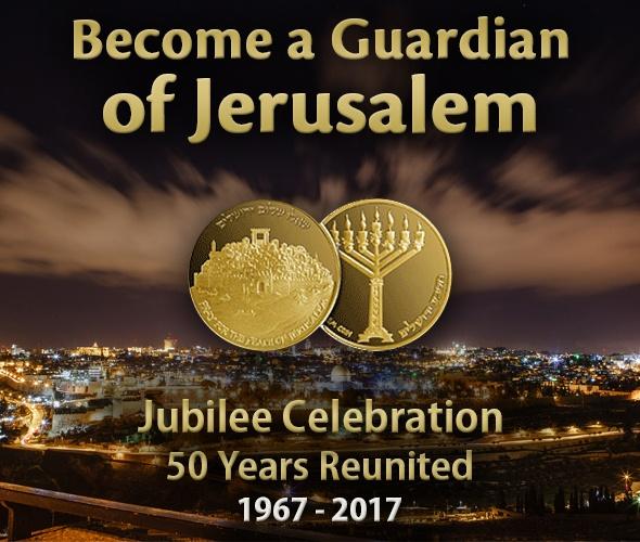 Jerusalem's Jubilee
