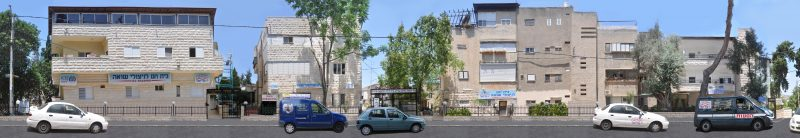 Haifa Home for Holocaust Survivors