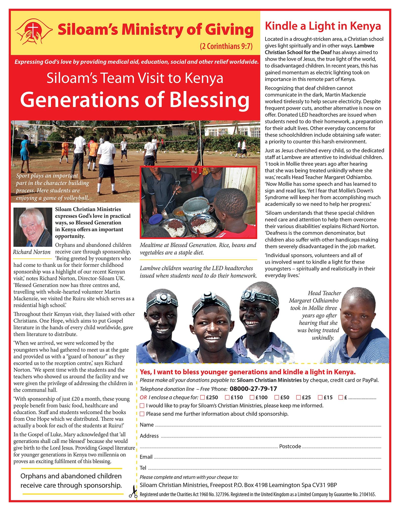 Siloam Kenya Heart 262x338