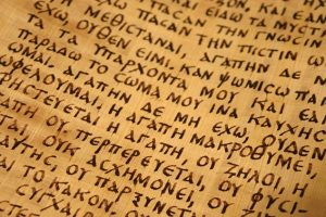 The New Testament has far greater manuscript authority than any other ancient historical document