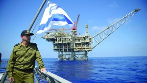Israel has emerged as a major energy player in the Middle East
