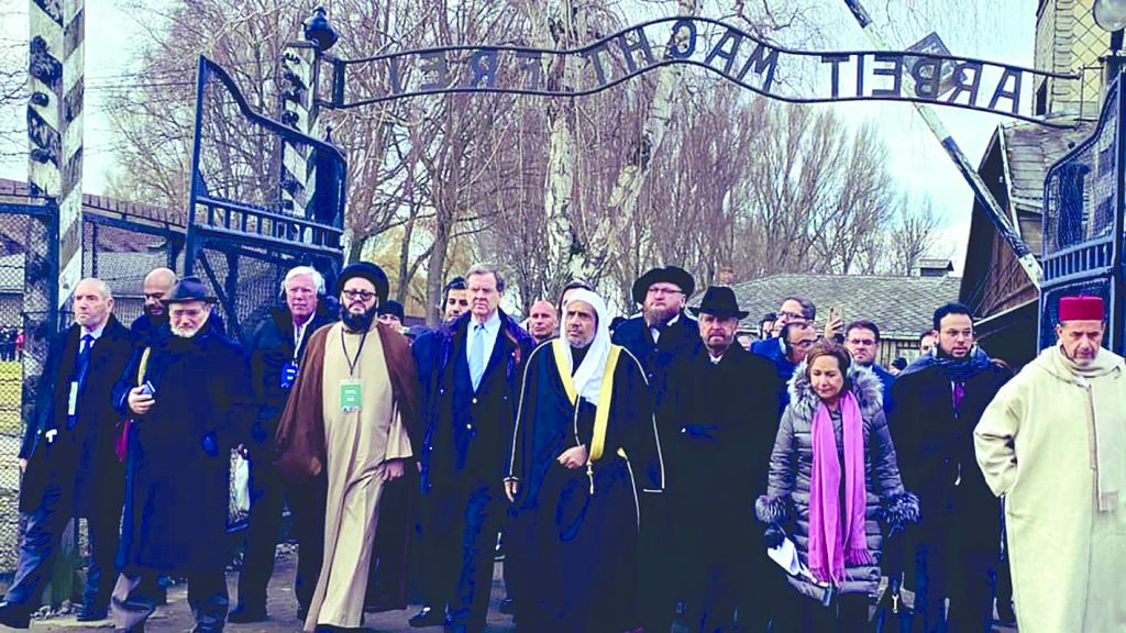 The most senior Islamic leadership delegation ever to visit a Nazi death camp