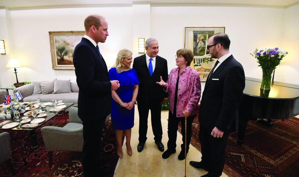 Prince William meets descendants of Haimaki and Rachel Cohen