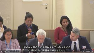 Hamid Sabi, counsel to the China Tribunal, testifying to the UN about forced organ removal
