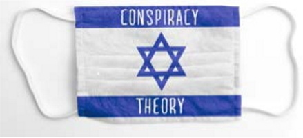 Anti-Semitism surges in pandemic