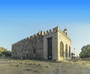 The Church of Our Lady Mary of Zion in Axum
