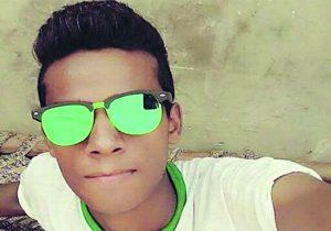 Nabeel Masih