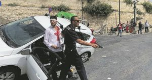 Rescued: an Israeli motorist was saved from a lynch mob in east Jerusalem